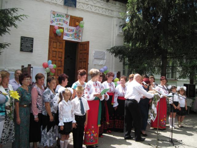 День народження школи (IMG_1350.JPG)