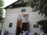 День народження школи (IMG_1354.JPG)