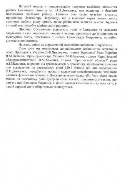 СЬОГОДНІ МІЖНАРОДНИЙ ДЕНЬ МУЗЕЇВ (LMD_3.jpg)