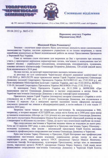 СЬОГОДНІ МІЖНАРОДНИЙ ДЕНЬ МУЗЕЇВ (LMD_6.jpg)