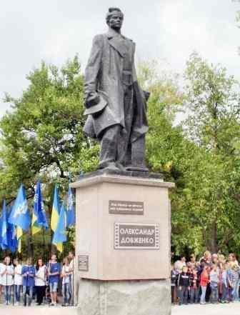 Новокаховський приклад для чернігівців і киян (P1000201.jpg)