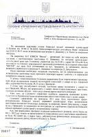 Новокаховський приклад для чернігівців і киян (P1000205.jpg)