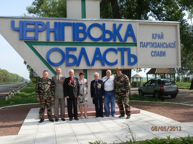 Вшановуючи ветеранів (P5081035.JPG)
