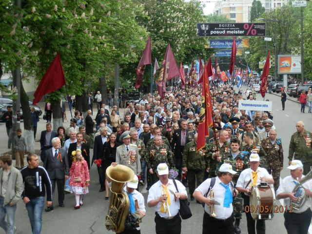 Вшановуючи ветеранів (P5091157.JPG)