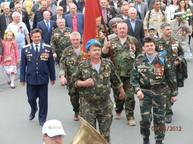 Вшановуючи ветеранів (P5091175.JPG)